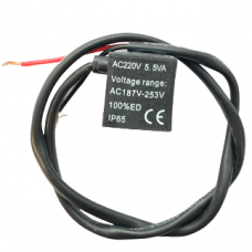 Electromagnet for non-return valve MZB-1200H-50 / MZB-1200H-90. Spare part